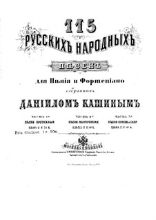 Russian Folk Songs for Voice and Piano: Book I by Daniil Nikitich Kashin