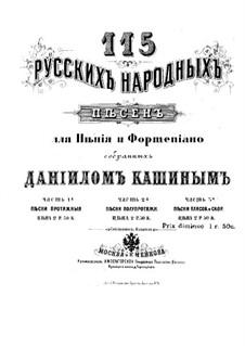 Russian Folk Songs for Voice and Piano: Book III by Daniil Nikitich Kashin