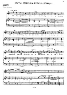 Ah, My Sweet, Thou Art a Beautiful Maiden: Ah, My Sweet, Thou Art a Beautiful Maiden by Mikhail Glinka