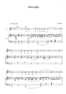 My Harp: For voice and piano by Mikhail Glinka