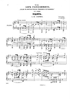 Judith: Act V. Arrangement for soloists, choir and piano by Alexander Serov