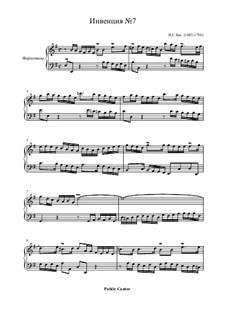 No.7 in E Minor, BWV 778: For piano by Johann Sebastian Bach