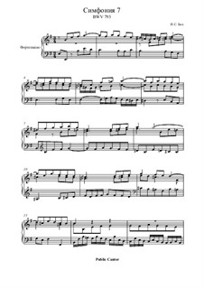 No.7 in E Minor, BWV 793: For piano by Johann Sebastian Bach