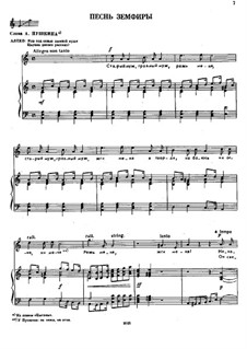 Zemfira's Song, TH 90: For voice and piano by Pyotr Tchaikovsky