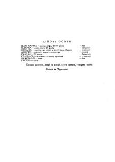 Zaporozhets za Dunayem: Piano-vocal score by Semen Hulak-Artemovsky