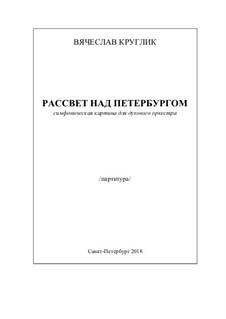 A Dawn over St. Petersburg, Op.52: A Dawn over St. Petersburg by Vyacheslav Kruglik