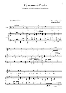 Shche Ne Vmerla Ukraina (Ukrainian National Anthem): Для голоса с фортепиано by Mikhail Verbytskyi