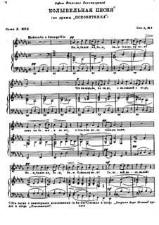 Four Songs, Op.2: No.3 Cradle Song by Nikolai Rimsky-Korsakov