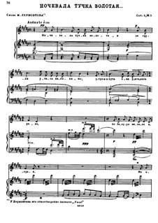 Four Romances, Op.3: No.3 The Golden Cloud has Slept by Nikolai Rimsky-Korsakov