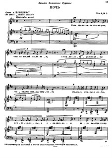 Six Romances, Op.8: No.2 Night by Nikolai Rimsky-Korsakov