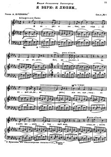 Six Romances, Op.8: No.6 I Believe, I am Loved by Nikolai Rimsky-Korsakov