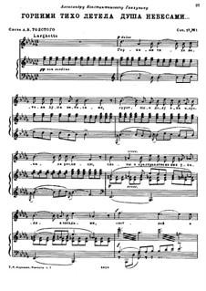 Four Romances, Op.27: No.1 Softly the Spirit Flew up to Heaven by Nikolai Rimsky-Korsakov