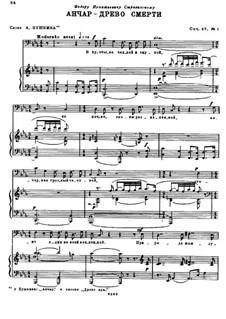 Two Romances, Op.49: No.1 Anchar by Nikolai Rimsky-Korsakov
