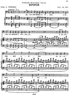 Two Romances, Op.49: No.2 Prophet by Nikolai Rimsky-Korsakov