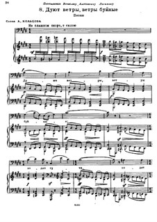 The Wild Winds Blow: Russian text by Modest Mussorgsky