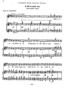 Merry Hour: For voice and piano by Modest Mussorgsky