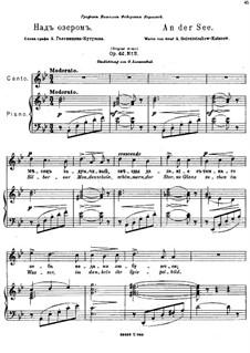 Six Romances, Op.44: Nr.5 An der See by Anton Arensky