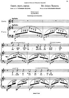 Six Romances, Op.44: Nr.3 Bei deines Namens (in d-Moll) by Anton Arensky
