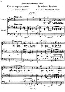 Six Romances, Op.44: Nr.6 In meinem Herzchen (in Des-Dur) by Anton Arensky