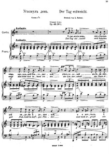 Five Romances, Op.49: Nr.1 Der Tag entweicht by Anton Arensky