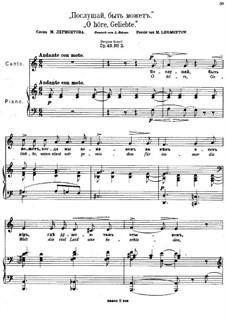 Five Romances, Op.49: Nr.2 O höre, Geliebte (in C-Dur) by Anton Arensky