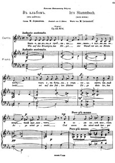Five Romances, Op.49: Nr.4 In's Stammbuch by Anton Arensky