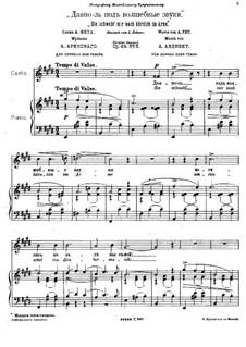 Five Romances, Op.49: Nr.5 Sie schwebt' mir noch kürzlich im Arme (in E-Dur) by Anton Arensky