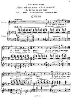 Eight Romances, Op.60: Nr.8 Ein Sternlein über allen blinket by Anton Arensky