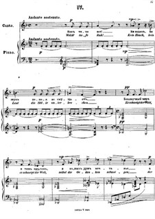 Memories, Op.71: Nr.4 Welch' tiefe Ruh by Anton Arensky