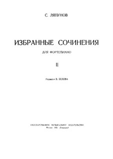 Selected Works for Piano: Book II, Movement I by Sergei Lyapunov