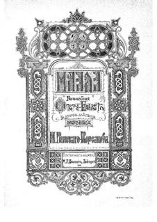 Mlada. Opera: Piano-vocal score by Nikolai Rimsky-Korsakov