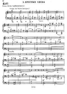 Twelve Romances, TH 106 Op.60: No.5 Simple Words by Pyotr Tchaikovsky