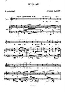 Five Romances, Op.33: No.3 by Sergei Taneyev