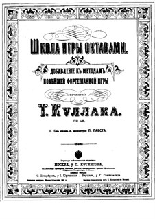 The School of Octave Playing, Op.48: Book II by Theodor Kullak