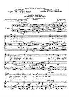 Songs and Dances of Death: No.1 Lullaby by Modest Mussorgsky
