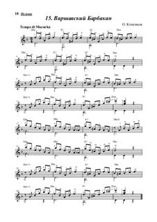 Варшавский Барбакан, Op.9: Варшавский Барбакан by Oleg Kopenkov