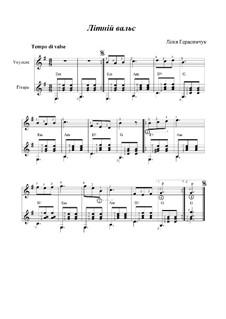 Летний вальс: Дуэт укулеле и гитары by Lily Gerasimchuk