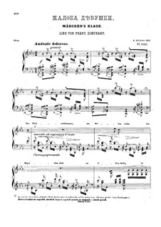 Transcriptions on Songs by Schubert, S.563: No.2 Maiden's Lament by Franz Liszt