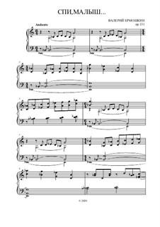 Спи, малыш, Op.131: Спи, малыш by Valery Ermoshkin