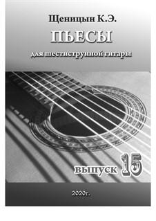 Пьесы для шестиструнной гитары: Выпуск 15 by Konstantin Schenitsyn