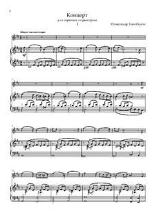 Концерт си-минор для скрипки и ф-но: Концерт си-минор для скрипки и ф-но by Alexander Gonobolin