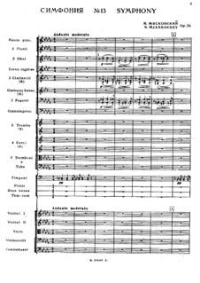 Симфония No.13: Симфония No.13 by Nikolai Myaskovsky
