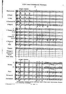Симфония No.18 и 21: Симфония No.18 и 21 by Nikolai Myaskovsky