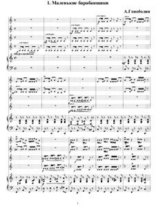 Маленькие барабанщики для ансамбля скрипачей: Маленькие барабанщики для ансамбля скрипачей by Alexander Gonobolin