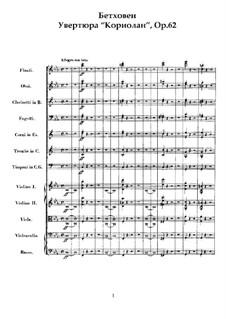 Ouvertüre Coriolan (Coriolanus Overture), Op.62: Full score by Ludwig van Beethoven