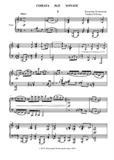 Соната No.23 для фортепиано: 1 часть by Vladimir Polionny