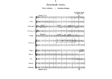 Eight Russian Folksongs for Orchestra, Op.58: Full score by Anatoly Lyadov