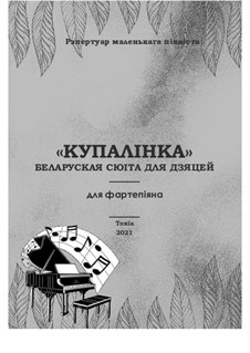 Kupalinka: For piano, Op.1 by Vladimir Teravskiy