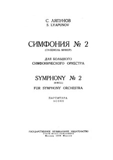Symphony No.2 in B Flat Minor, Op.66: Movement I by Sergei Lyapunov