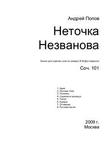 Netochka Nezvanova, Op.101: Netochka Nezvanova by Andrey Popov